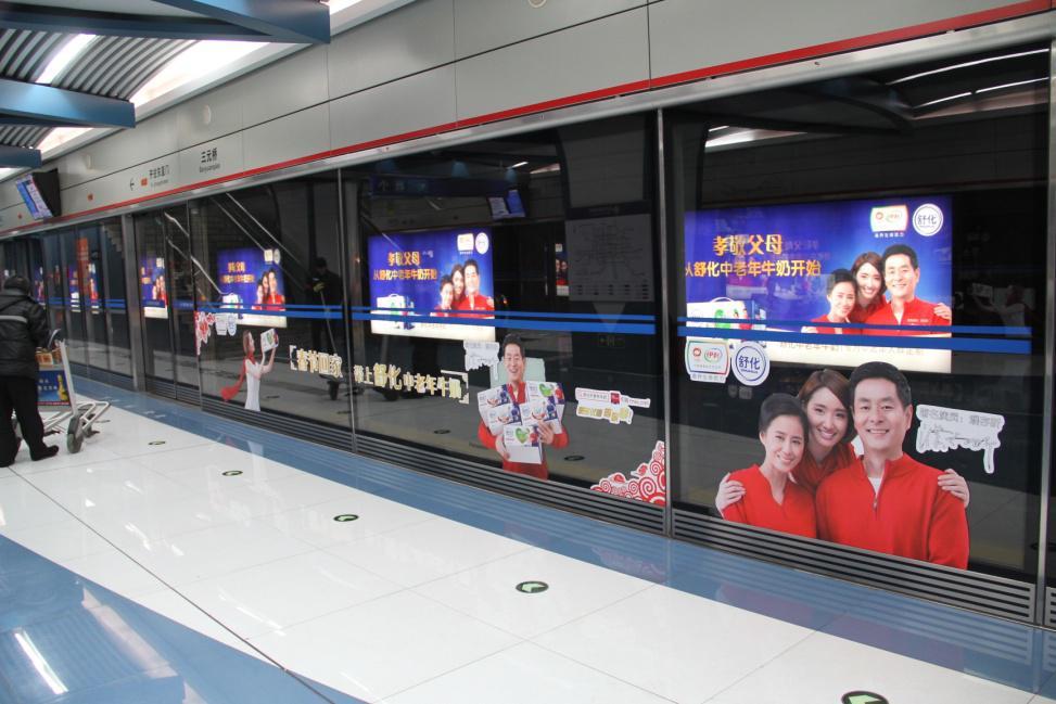 北京三元桥站B2轨行区灯箱广告24