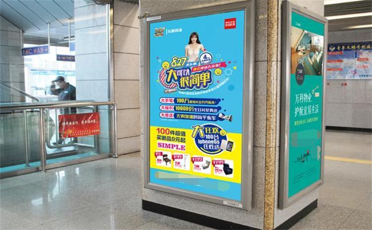 天津地铁9号线钢管公司站通道6封灯箱广告