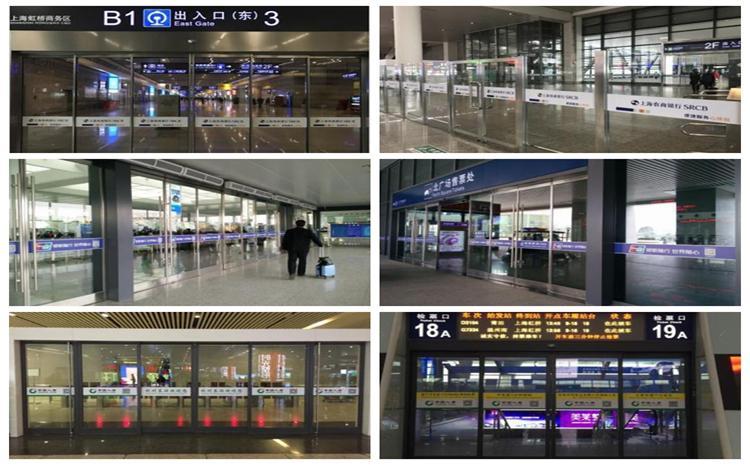 合肥城铁站防撞条玻璃贴广告