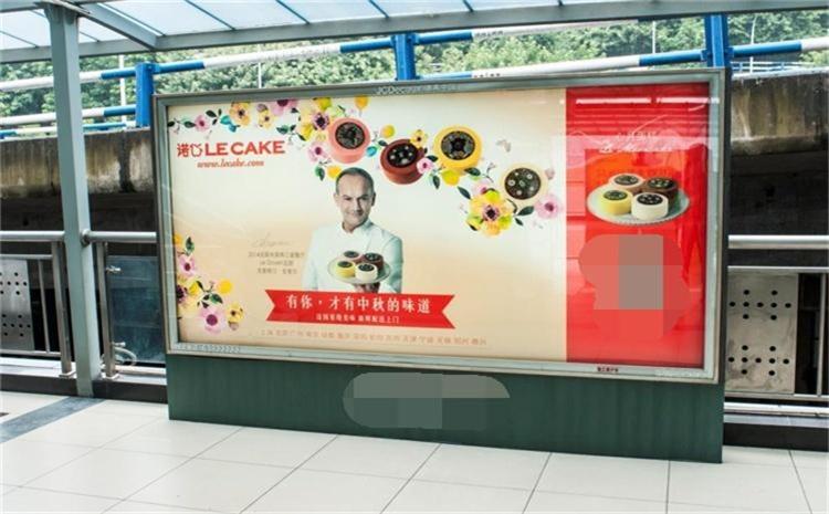 重庆地铁2号线白居寺站站台12封灯箱广告