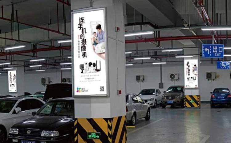 郑州高铁广告