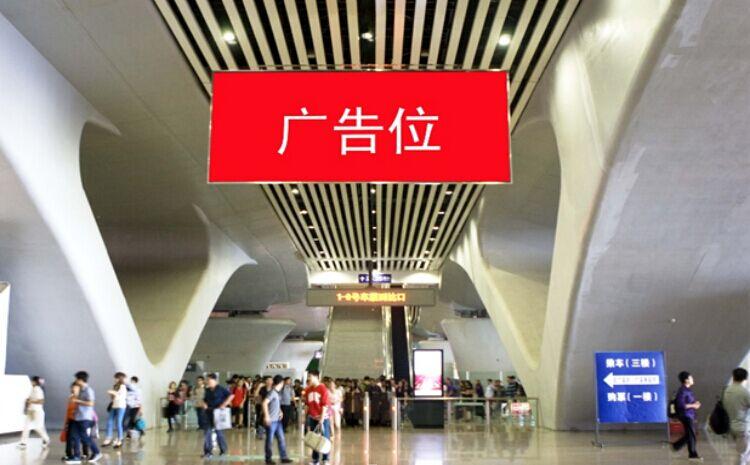 广东广州南站一楼到达大厅吊牌灯箱广告A9