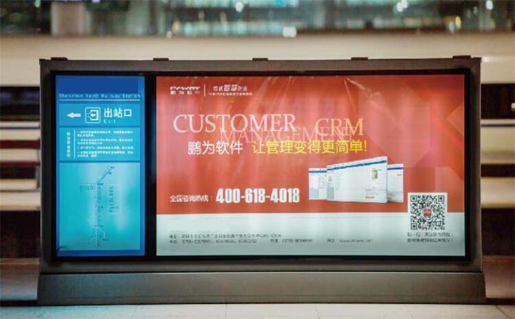 韶关高铁站车站月台大灯箱广告