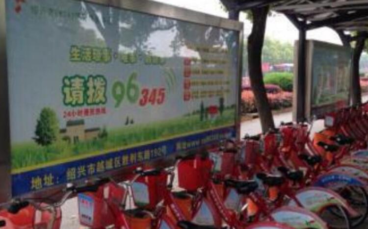 浙江省绍兴市袍江汽车城自行车亭灯箱广告