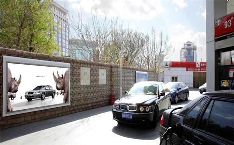 广州南沙大道番万西加油站灯箱广告