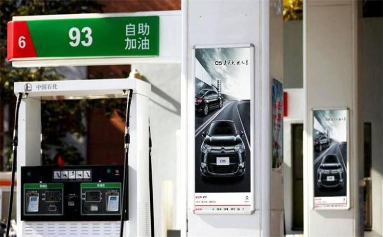 广州太和镇田心路越泰加油站看板广告