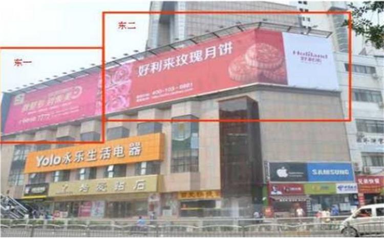 郑州二七广场商城大厦楼顶大牌广告二