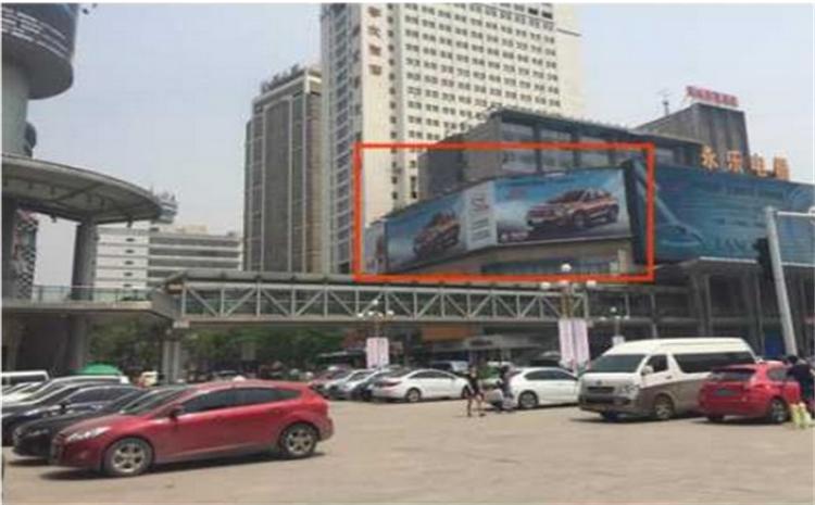郑州二七广场商城大厦楼顶大牌广告