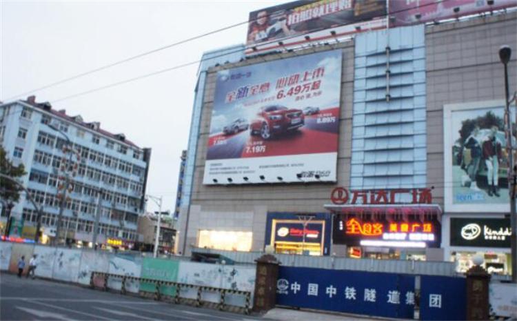 青岛台东万达广场楼体大牌广告