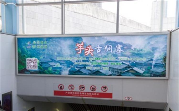 上海地铁媒体广告