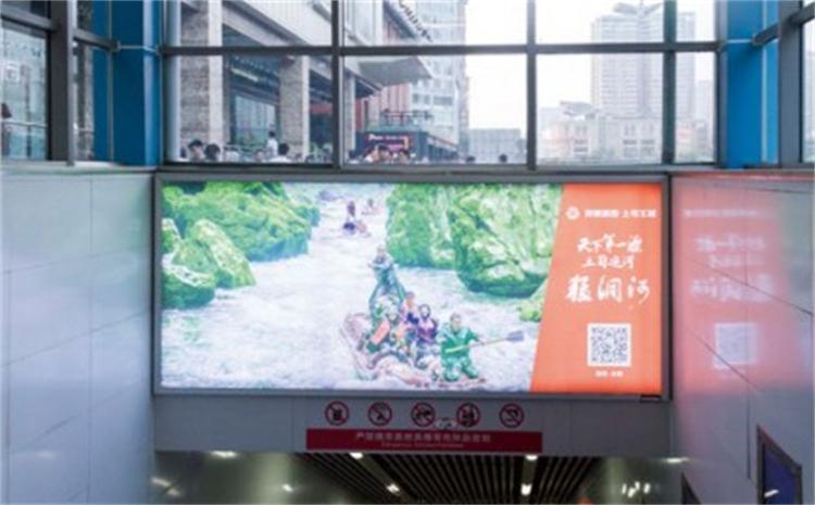 北京地铁上广告