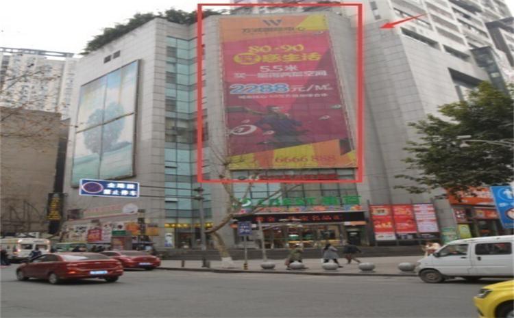 北京小广告