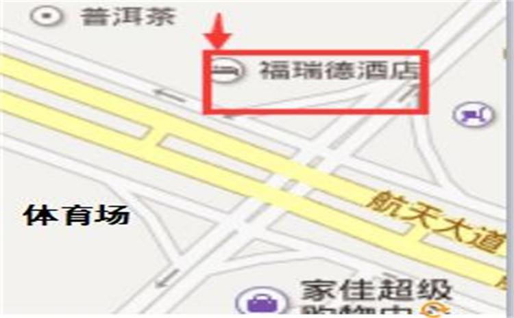 安徽高速广告