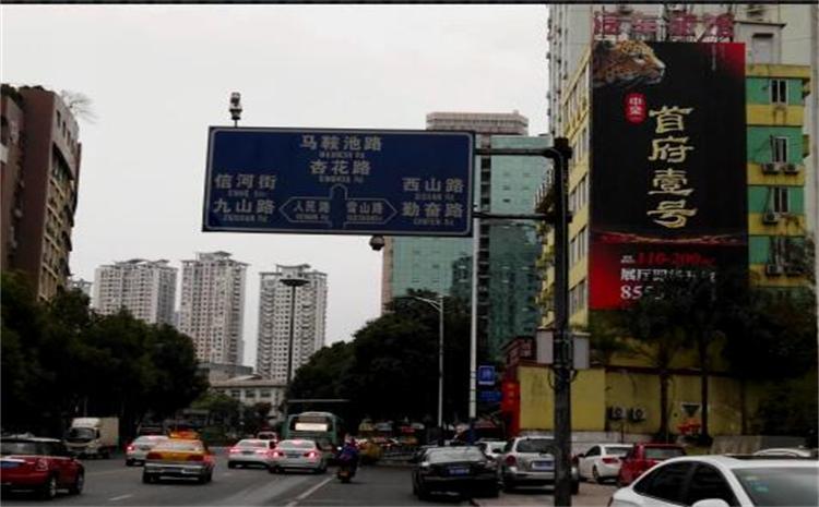 高速公路的广告