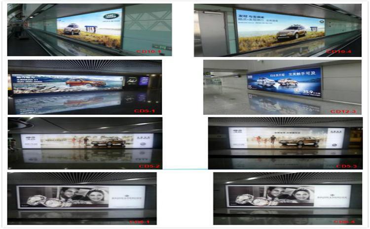 浦东机场广告有限公司