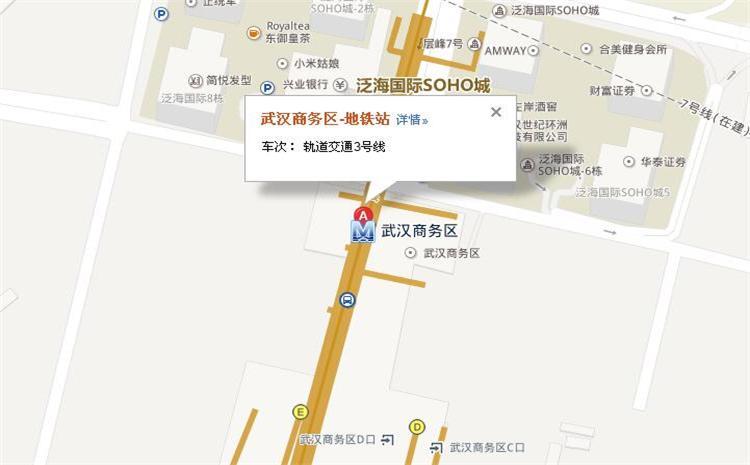 上海地铁广告有限公司