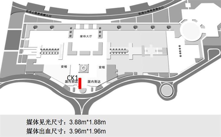 重庆机场登机牌广告