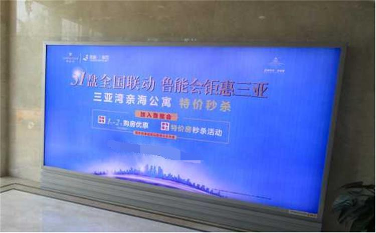 海外机场广告