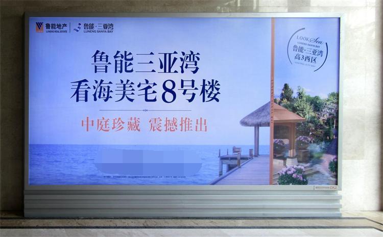 白云机场户外广告