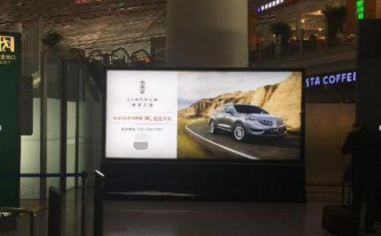 白云国际机场广告