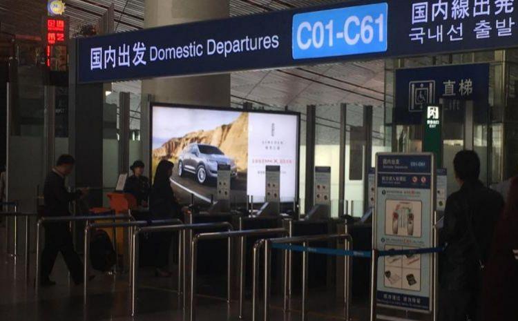 机场广告的投放