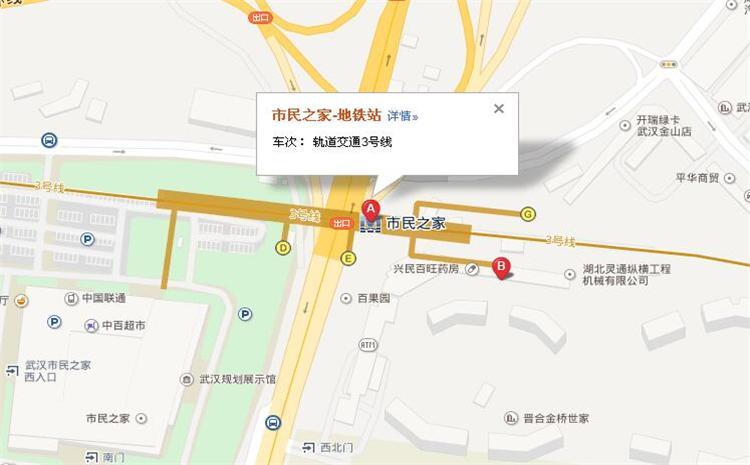 北京地铁广告价格