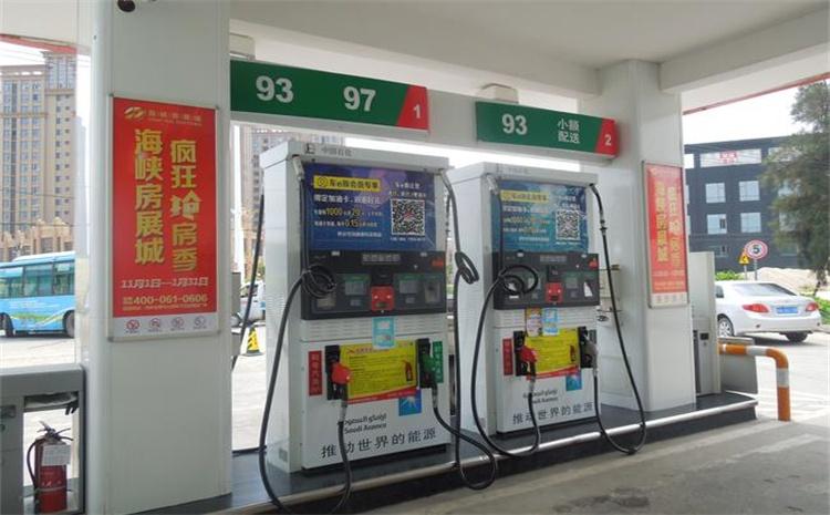 河北省高速广告