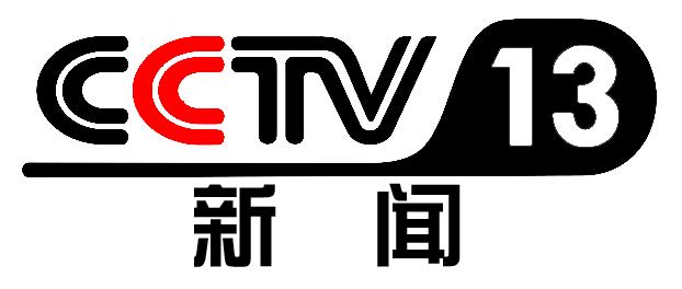 CCTV-13《新闻直播间》3次套广告投放