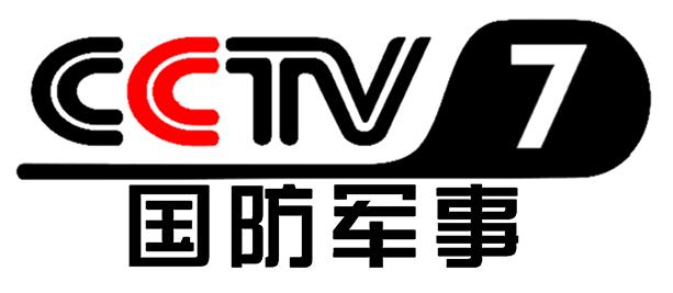 CCTV-7《军事报道》后广告投放