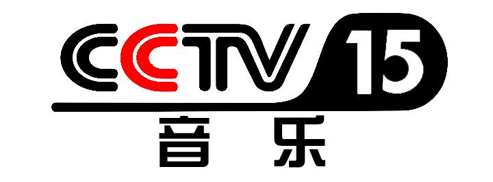 CCTV-15周二:渴望现场广告投放