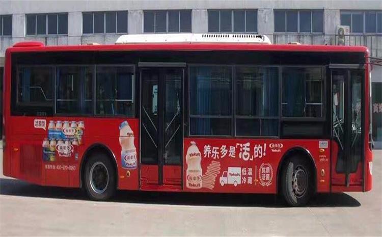 金华25路公交车车身广告