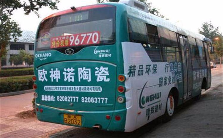 广州巴士广告