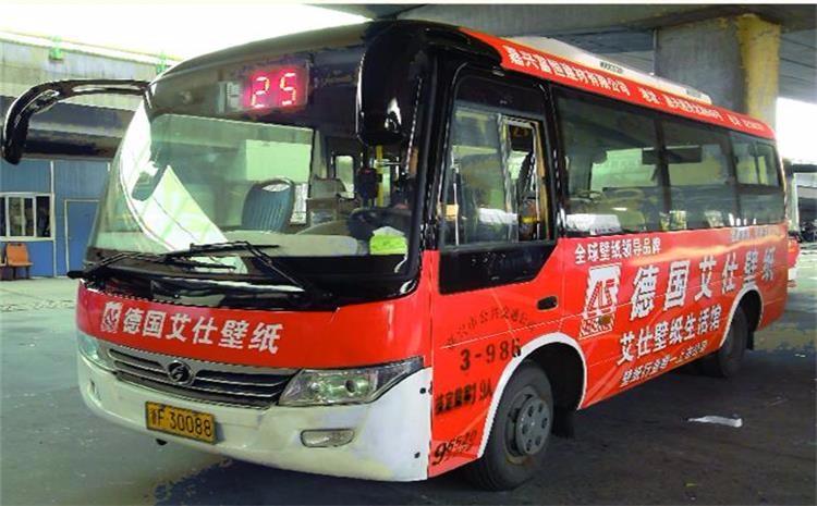 大庆公交广告