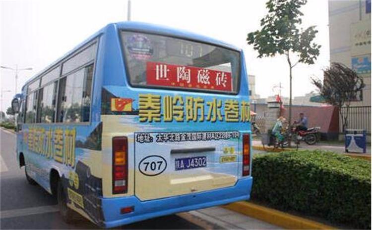 威海公交车广告