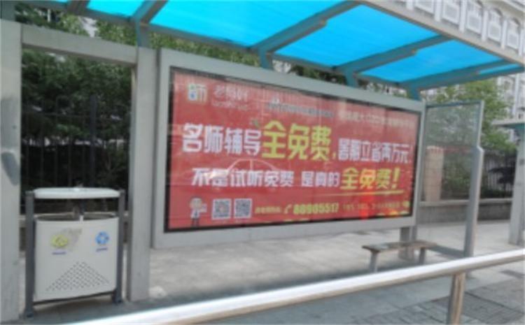 公交客车广告