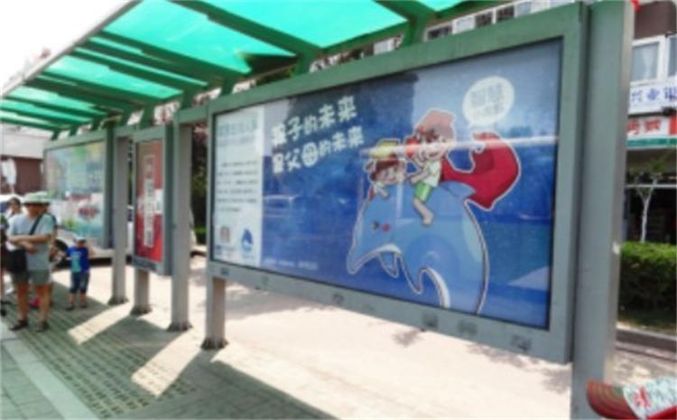 湘潭公交广告