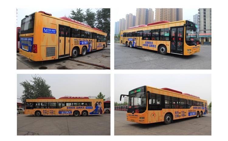 做公交车的广告