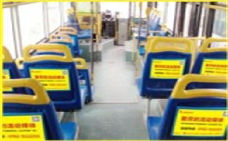 公交车广告曝光率