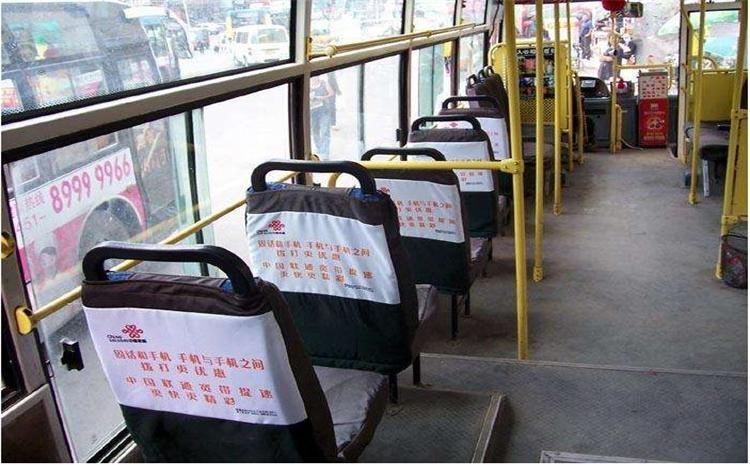 上海市公交广告
