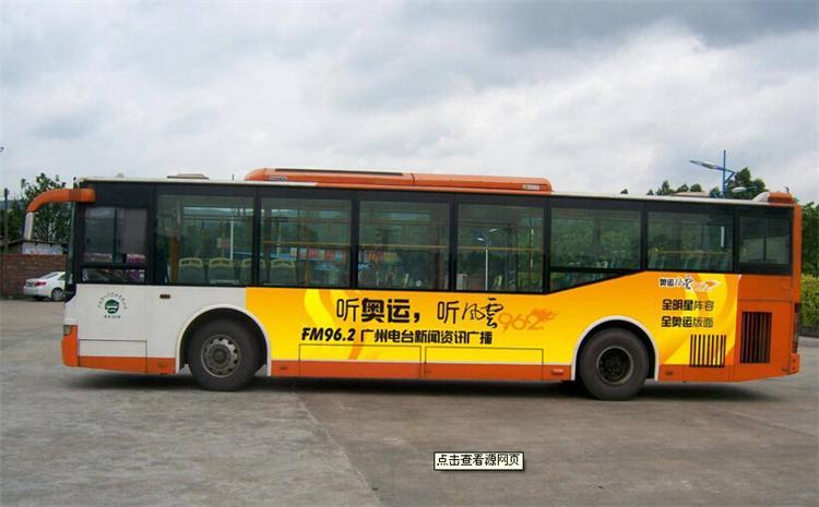 公交广告板