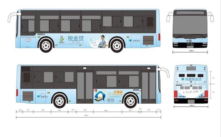吉林公交广告