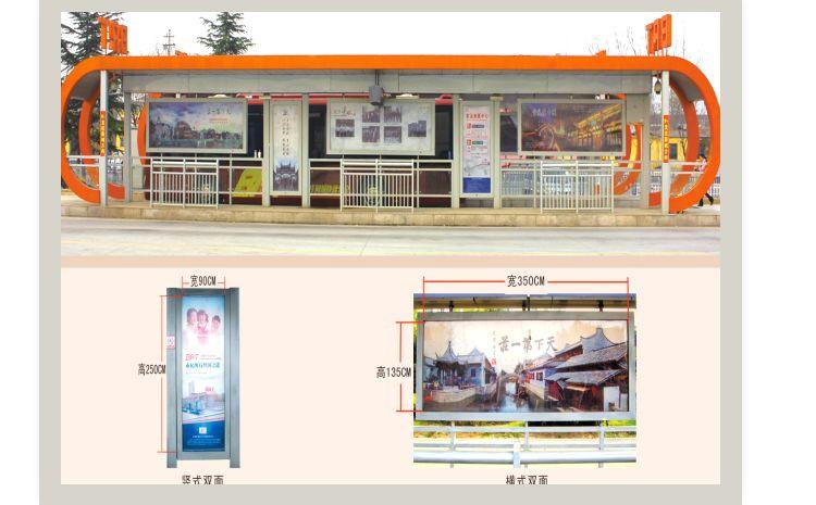 徐州公交站台广告