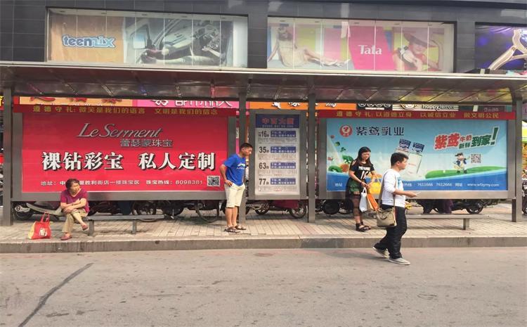 焦作公交车广告
