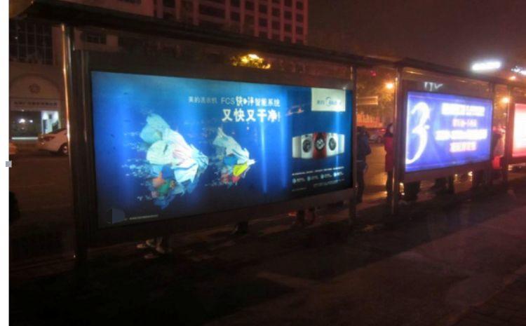 长沙市公交广告