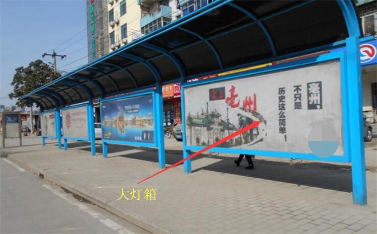 公交车体广告方案