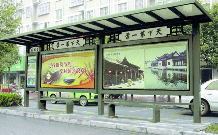 哈尔滨公交广告