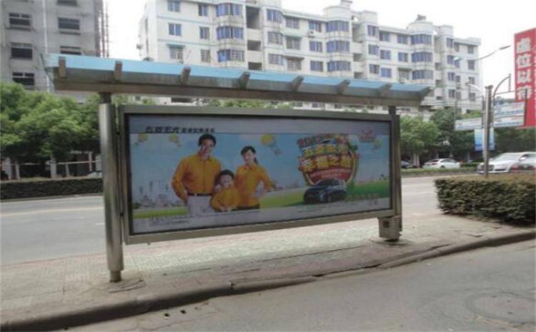 临沂公交广告