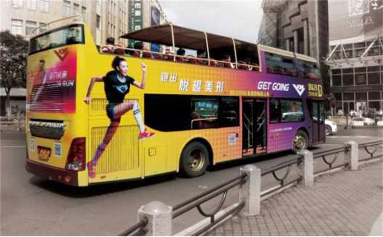 公交车电视媒体广告