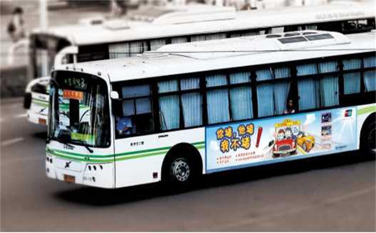 公交车车体广告多少钱