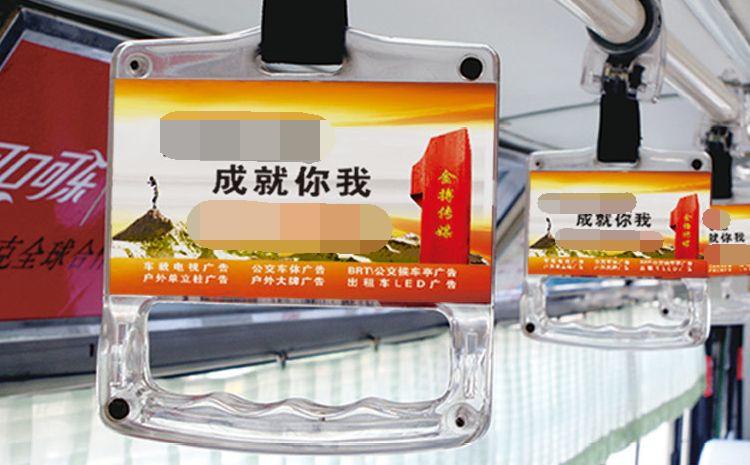 深圳公交广告公司